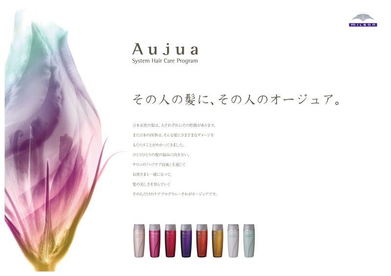 aujua_2